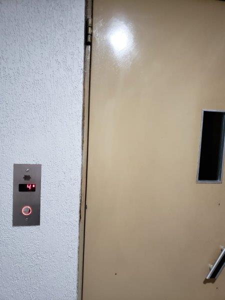 Empresas de elevadores rj